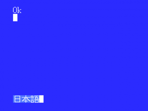 openmsx0002.png