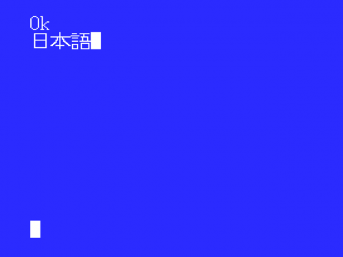 openmsx0003.png