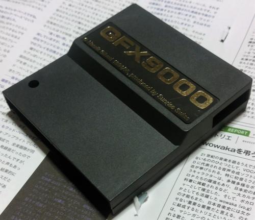 GFX900017a9e423fbfa5c224.jpg