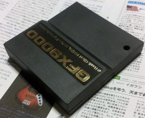 GFX90002.jpg