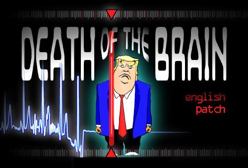BrainDeath.jpg