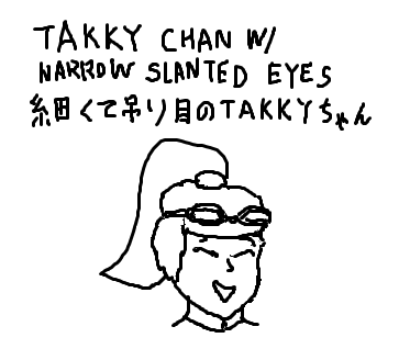 takky-chan-with-narrow-slanted-eyes.png